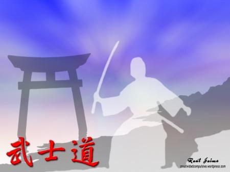 Fondo de Pantalla / Wallpaper (Bushido - El camino del guerrero)